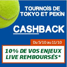 Cashback PMU