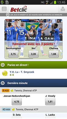 androidsport-1