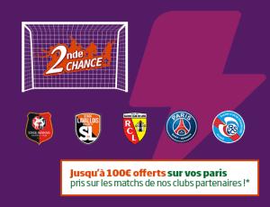 2nde chance : jusqu'à 100 € offerts sur vos paris